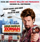 You Don't Mess with the Zohan - Spanish poster (xs thumbnail)