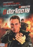 6 Bullets - Thai Movie Cover (xs thumbnail)
