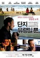 Nichts als Gespenster - South Korean Movie Poster (xs thumbnail)