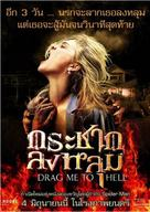 Drag Me to Hell - Thai Movie Poster (xs thumbnail)