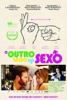 The Little Death - Portuguese Movie Poster (xs thumbnail)