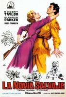 Many Rivers to Cross - Spanish Movie Poster (xs thumbnail)