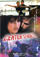 Center Stage: Turn It Up - Japanese Movie Cover (xs thumbnail)