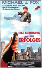 The Secret of My Succe$s - German Movie Poster (xs thumbnail)