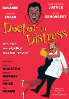 Doctor in Distress - DVD cover (xs thumbnail)