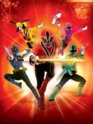 """Power Rangers Samurai"" - Key art (xs thumbnail)"