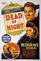 Dead of Night - Australian Movie Poster (xs thumbnail)