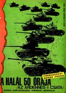 Battle of the Bulge - Hungarian Movie Poster (xs thumbnail)