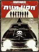 Grindhouse - Israeli DVD movie cover (xs thumbnail)
