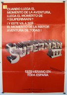 Superman III - Spanish poster (xs thumbnail)