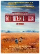 Cry Freedom - German Movie Poster (xs thumbnail)