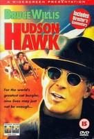 Hudson Hawk - British Movie Cover (xs thumbnail)