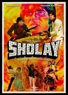 Sholay - German Movie Cover (xs thumbnail)