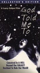 God Told Me To - VHS cover (xs thumbnail)