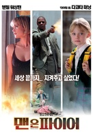 Man on Fire - South Korean Movie Poster (xs thumbnail)