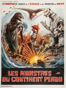 Mekagojira no gyakushu - French Movie Poster (xs thumbnail)
