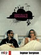 Scener ur ett äktenskap - French Movie Cover (xs thumbnail)