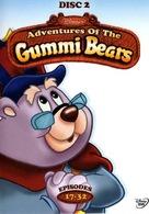 """The Gummi Bears"" - Movie Cover (xs thumbnail)"