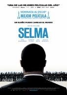 Selma - Spanish Movie Poster (xs thumbnail)
