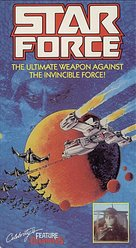 Star Force: Fugitive Alien II - VHS movie cover (xs thumbnail)
