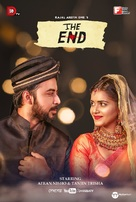 The End - International Movie Poster (xs thumbnail)