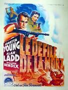 China - French Movie Poster (xs thumbnail)