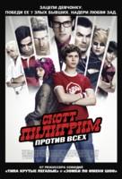 Scott Pilgrim vs. the World - Russian Movie Poster (xs thumbnail)