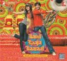 Band Baaja Baaraat - Indian Movie Cover (xs thumbnail)