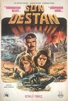 Damnation Alley - Turkish Movie Poster (xs thumbnail)