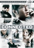 Bo chi tung wah - French Movie Cover (xs thumbnail)