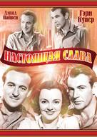 The Real Glory - Russian DVD cover (xs thumbnail)