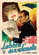 Race Street - Italian Movie Poster (xs thumbnail)