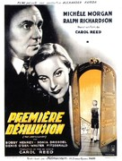 The Fallen Idol - French Movie Poster (xs thumbnail)
