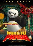 Kung Fu Panda - French poster (xs thumbnail)