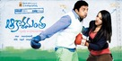 Abhiyum Naanum - Indian Movie Poster (xs thumbnail)