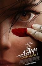Alita: Battle Angel - Thai Movie Poster (xs thumbnail)