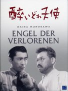 Yoidore tenshi - German Movie Cover (xs thumbnail)