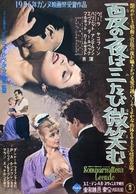 Sommarnattens leende - Japanese Movie Poster (xs thumbnail)