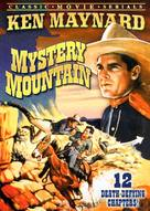 Mystery Mountain - DVD movie cover (xs thumbnail)
