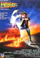 Back to the Future - German Movie Poster (xs thumbnail)
