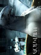 Immortel (ad vitam) - Japanese poster (xs thumbnail)