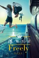 """Below Deck Mediterranean"" - Chinese Movie Poster (xs thumbnail)"
