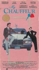 My Chauffeur - VHS cover (xs thumbnail)
