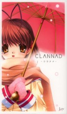 """""""Clannad"""" - Japanese Movie Cover (xs thumbnail)"""