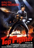 Rage of Honor - German Movie Poster (xs thumbnail)