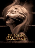Bangkok Haunted - Thai poster (xs thumbnail)
