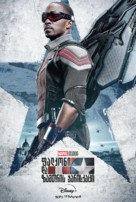 """""""The Falcon and the Winter Soldier"""" - Georgian Movie Poster (xs thumbnail)"""