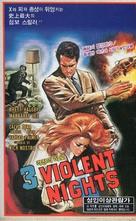 Tre notti violente - South Korean VHS movie cover (xs thumbnail)