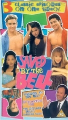 """Saved by the Bell"" - British VHS cover (xs thumbnail)"