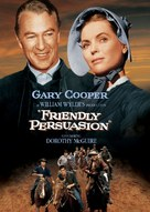 Friendly Persuasion - DVD cover (xs thumbnail)